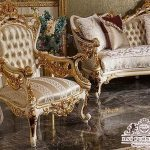 Golden Carved Chair